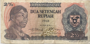 INDONESIE -  2 ½ ROUPIES - 1968