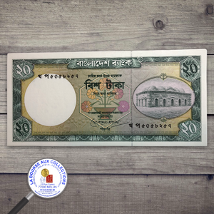 BANGLADESH - 20 TAKA 1979 - Pick.23 / La Bourse aux Collections Numismate Melun
