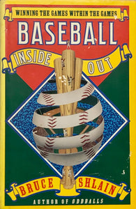 Baseball Inside Out