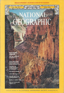 National Geographic: July 1978