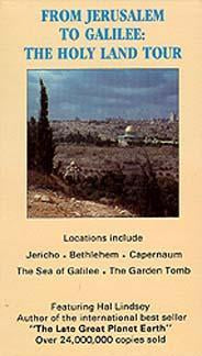 The Holy Land Tour:  From Jerusalem to Galilee - VHS Video