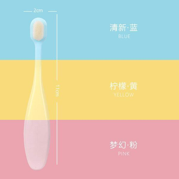 Delicate Toothbrush