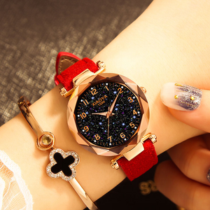 Grinded Belt Starry Sky Women's Watches