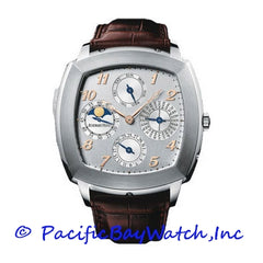 Audemars Piguet Tradition Perpetual Calendar Minute Repeater 26052BC.OO.D092CR.01