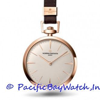 Vacheron Constantin Patrimony Contemporaine Pocket Watch 82028/000R-9708