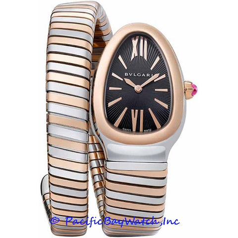 Bvlgari Tubogas Serpenti Ladies SP35BSPG1T