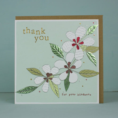 Thank you - flowers card - Daisy Park