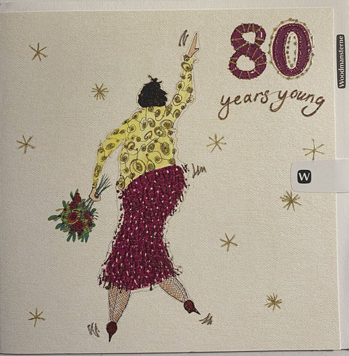 Age 80 years young card - Daisy Park