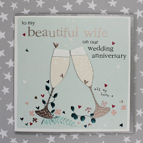 To my beautiful Wife on our wedding anniversary card - Daisy Park