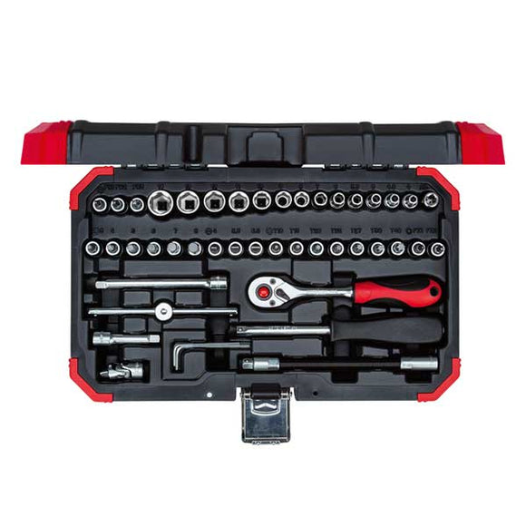 Gedore Red 46 Piece Socket Set 1/4