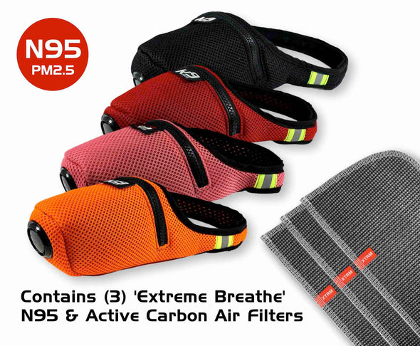 Pasadyang Kulay K9 Mask® Air Filter para sa mga aso na Extreme Breathe filters