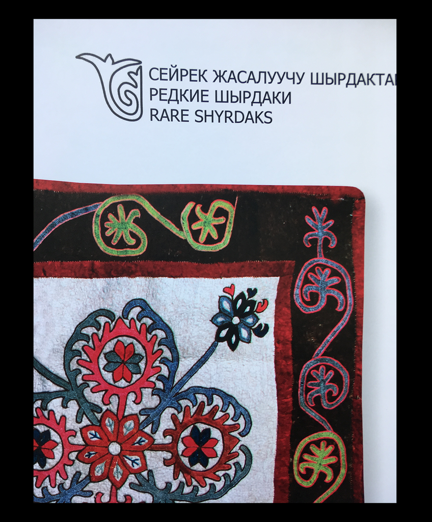 "Gift book ""Shyrdak the Kyrgyz felt carpet"" - IZZZO Marketplace"