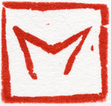 The Mighty Bluegill Logo is a chop used on all of artist Matthew Monahan's fish prints or gyotaku.
