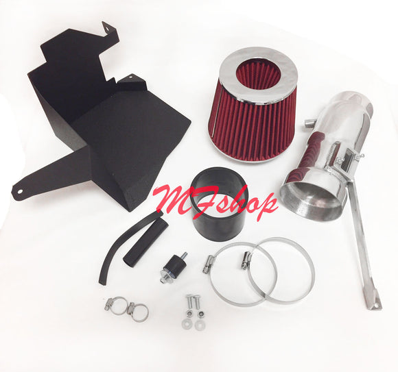 Heat Shield Intake Kit