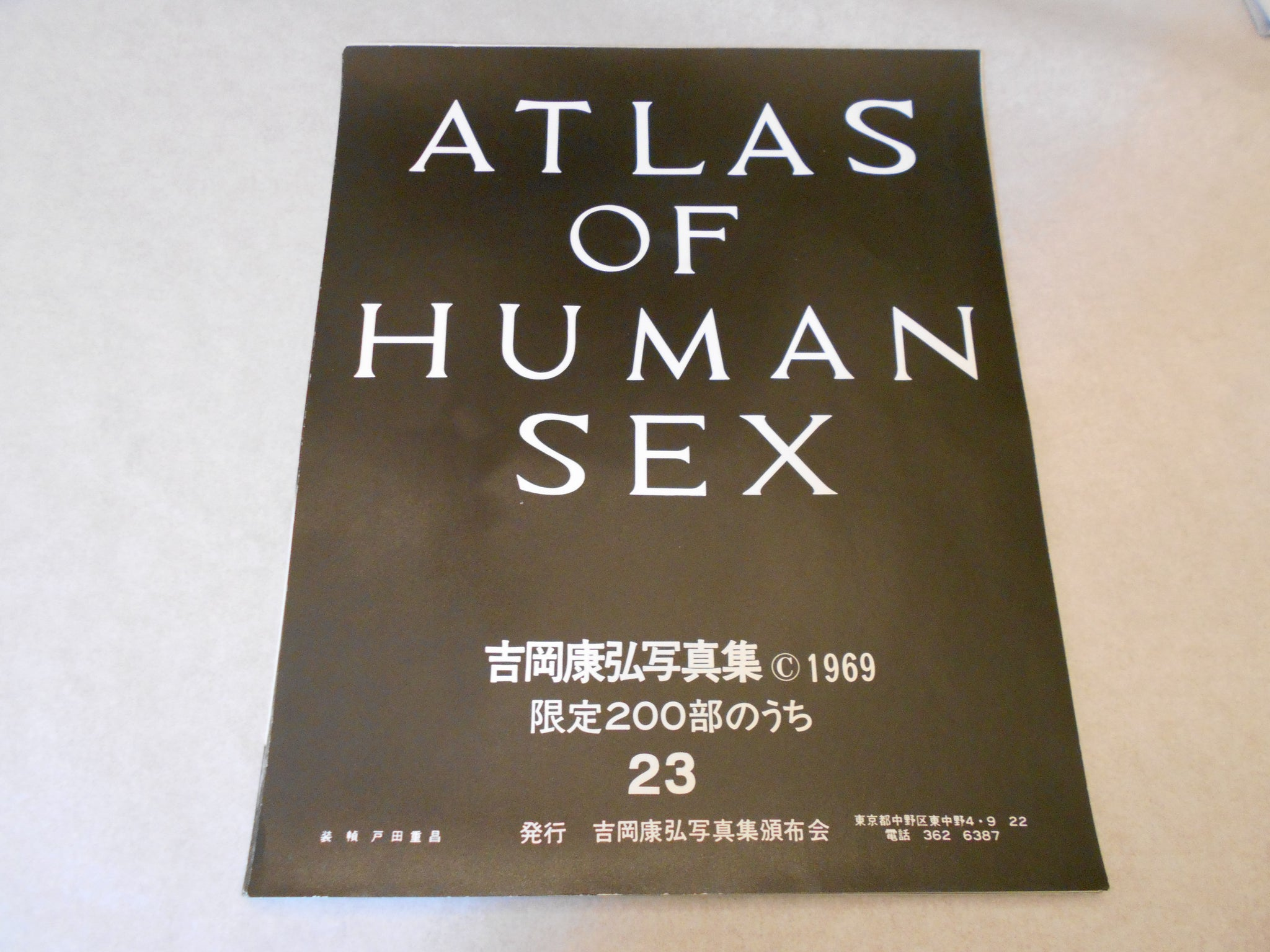 Atlas of human sex | Yasuhiro Yoshioka | Self published 1969, 23/200