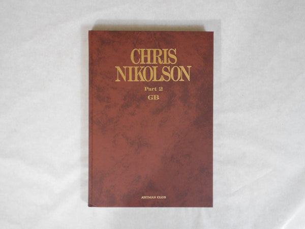 Chris Nikolson GB part 2 | Chris Nikolson | Artman Club/NGS 1986