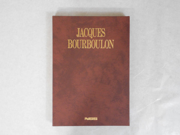 Jacques Bourboulon GB | Jacques Bourboulon | Nippon Geijutsu Shuppan