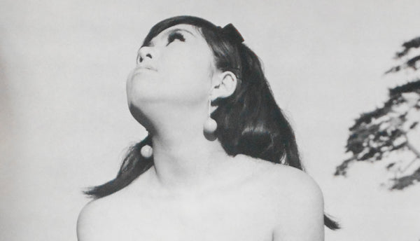 Nude 100 Beauty in Japan | AA.VV. | Kousai Shoten, AG Biken 1968