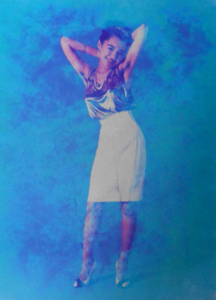 Blue period, Last summer two volume set | Nobuyoshi Araki | Arton 2005
