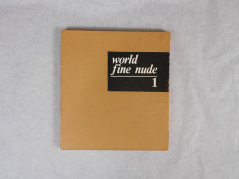 World fine nude vol.1 | AA.VV. |  Kindai Eiga Pubblication inc. 1967