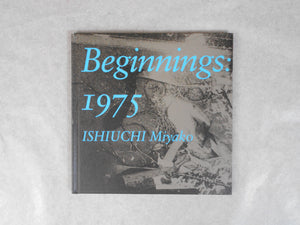 Beginnings: 1975 | Miyako Ishiuchi | Sokyusha 2018 (SIGNED, DISPLAY COPY)