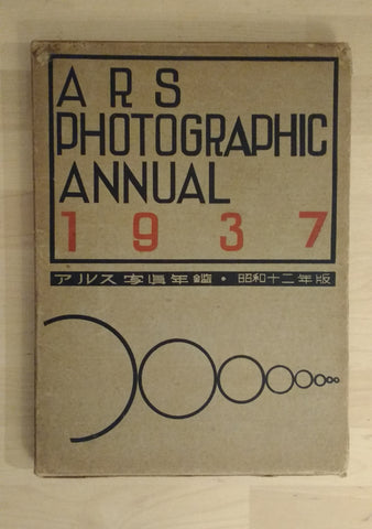 Ars Photographic Annual 1937 | AA.VV. | ARS PHOTOGRAPHICA 1937