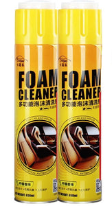 Multi-Purpose Foam Cleaner (BUY 1 GET 1 FREE)