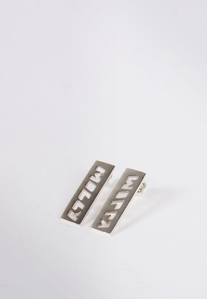 Molly Bar Earrings - silver