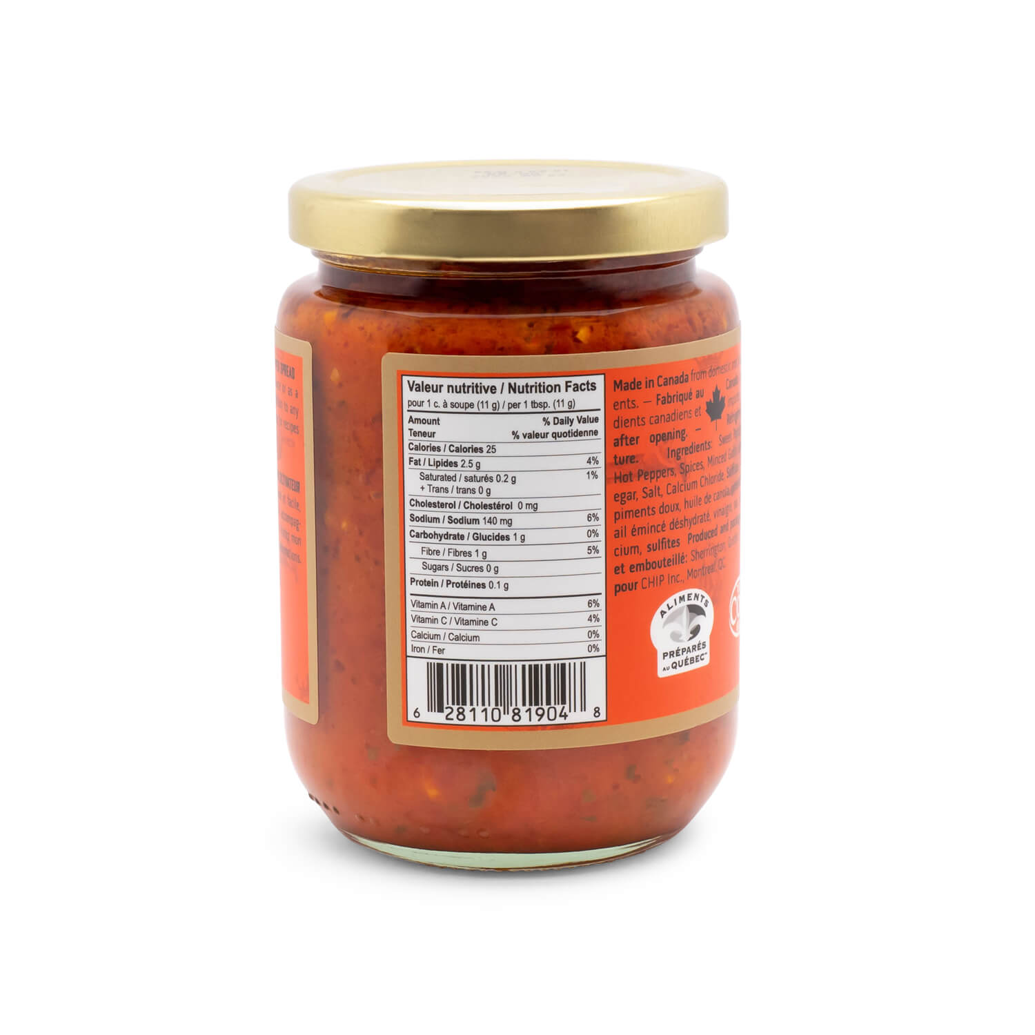 Chuck Hughes Mild Pepper Spread (375ml)