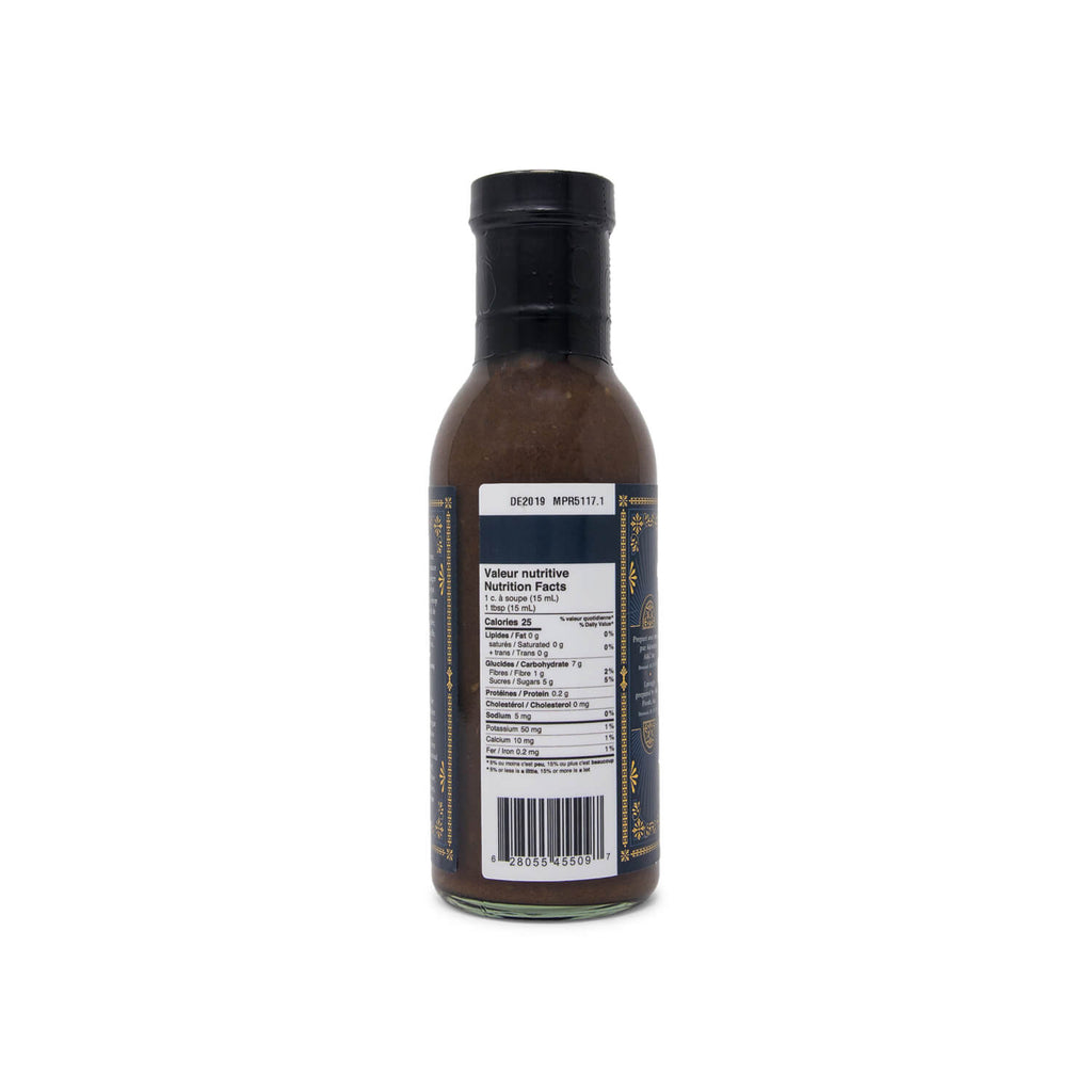 Maison Publique Roast Sauce (345ml)