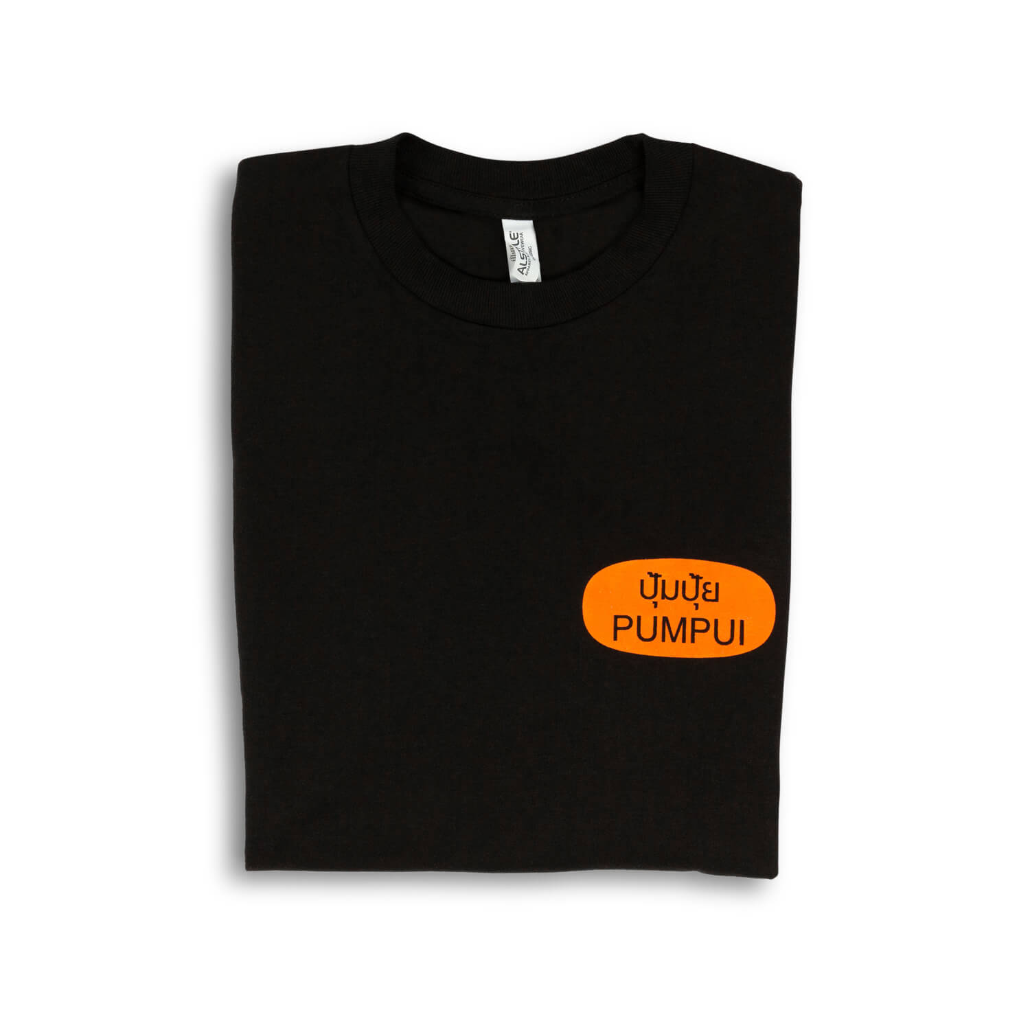Pumpui T-Shirt (Black/Orange)