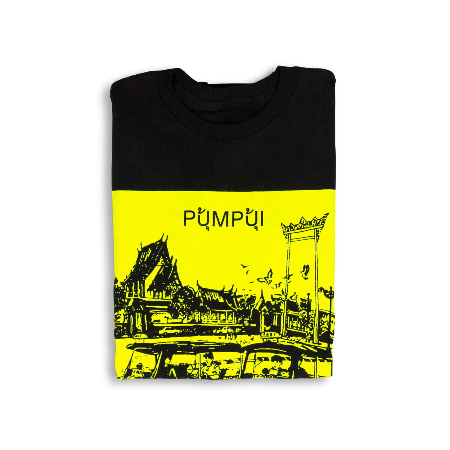 Pumpui T-Shirt (Black/Neon Yellow)