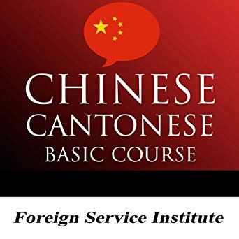 FSI - Cantonese Basic Course   Audible Audiobook – Unabridged