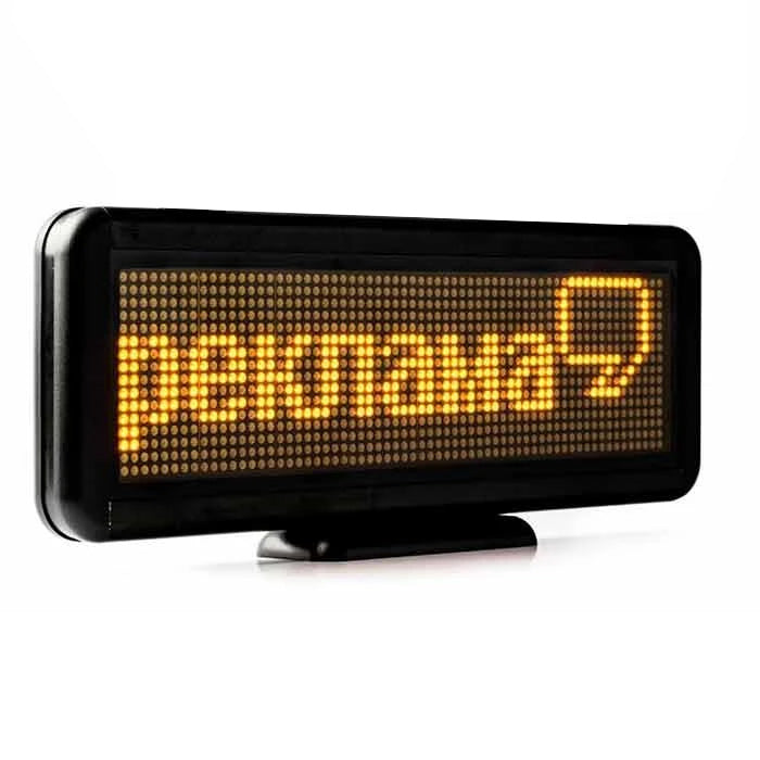 Leadleds Car Sign Scrolling Led Advertising Display Sign Battery Rechargeable, 17 x 4.3 in