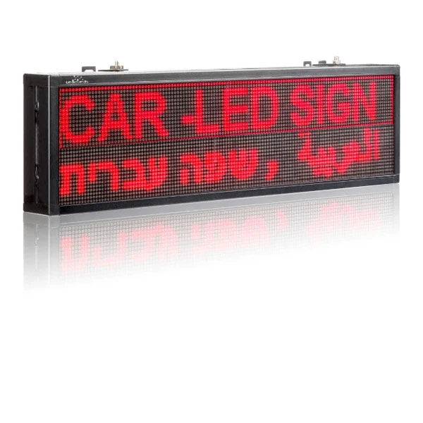 usb led sign