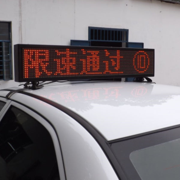 Leadleds Single Color Waterproof LED Car Top Sign, Double Sided