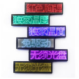 11 x 44 pixels LED Name Tag Programmable Message Sign Board Support Multinational language, Red - Leadleds