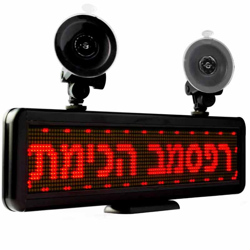 Car Window Sign Battery Operation USB Sign Scrolling Message Board, 12x4.3in - Leadleds