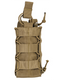 POUCH FOR RADIO/CANTEEN (TAN)