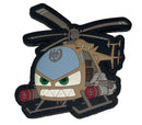 CARS Helicopter Patch - ssairsoft