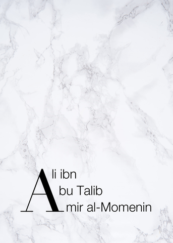 products/Ali_Amir_Al_Momenin.png