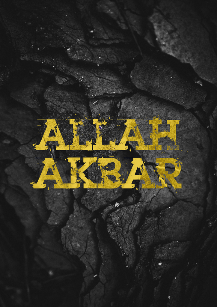 Islamic Calligraphy For Allahu Akbar Can Be Used To Design