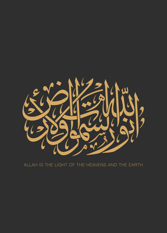 products/Gold-AllahLightHeavens.png