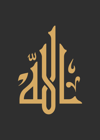 products/Gold-Allah.png