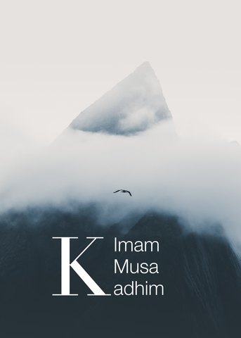 Imam Kadhim Mountain