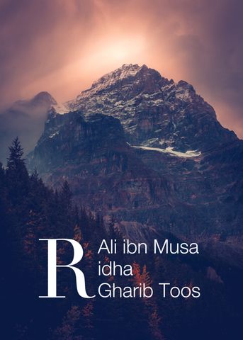 Imam Ridha Mountain