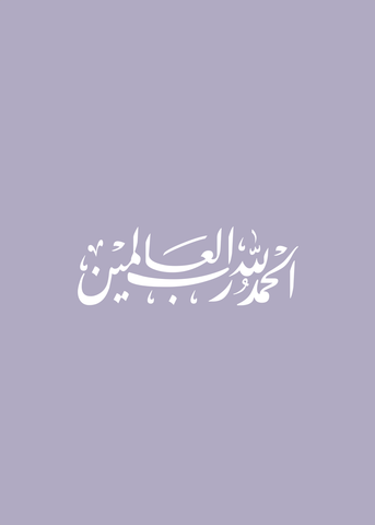 products/alhamdulillah-purple.png