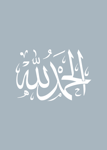 products/alhamdulillah2-blue.png