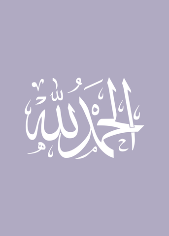 products/alhamdulillah2-purple.png