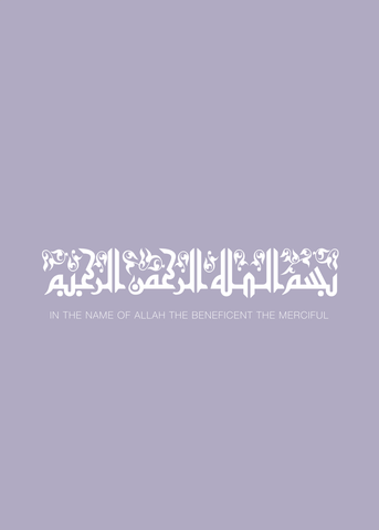 products/bismillah3-purple.png